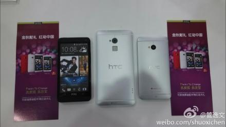HTC-One-Max-phablet-might-sport-sensor de huellas dactilares