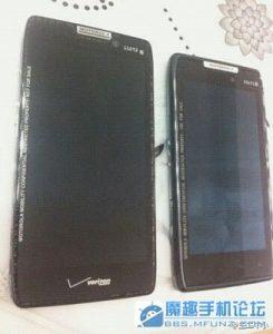 La imagen filtrada muestra un posible hermano mayor del Motorola RAZR