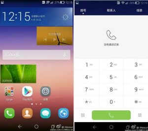 La interfaz de usuario de Huawei Emotion 3.0 se filtra con un aspecto más plano