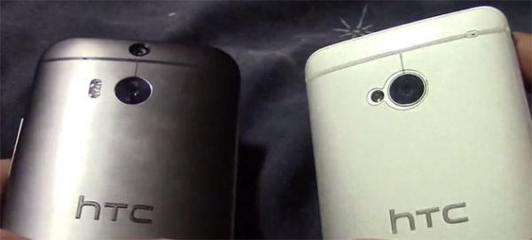 Nueva cámara HTC One Duo