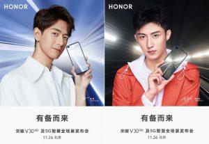 La serie Honor V30 confirmada para ser oficial el 26 de noviembre