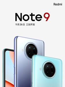 La serie Redmi Note 9 5G se lanzará el 26 de noviembre en China
