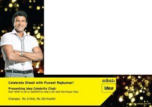 La superestrella de Kannada, Puneet Rajkumar, en el chat en vivo para dispositivos móviles, presentada por Idea Cellular