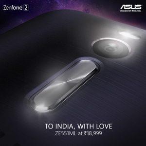 La variante Asus Zenfone 2 con 4 GB de RAM y 32 GB de almacenamiento se lanzó en India por Rs.  18999
