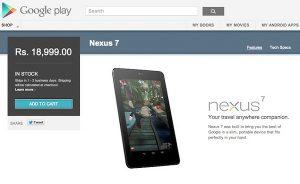 La versión de Google Nexus 7 de 32 GB llega a Play Store por Rs.  18999