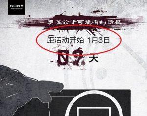La versión internacional del Sony Xperia Z1f podría anunciarse el 3 de enero