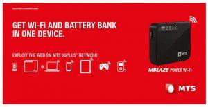 Lanzamiento de MTS MBlaze Power Wi-Fi con banco de baterías y acceso a Internet Wi-Fi