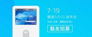 Lanzamiento de Meizu MX6 el 19 de julio;  Confirmado el chipset Helio X20
