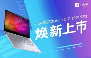 Lanzamiento de Mi Notebook Air 12.5;  viene con procesador Intel de octava generación y soporte de carga rápida