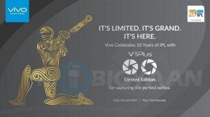 Lanzamiento de Vivo V5 Plus Limited Edition en India el 4 de abril