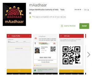 Lanzamiento de la aplicación mAadhaar para Android para mantener los detalles de Aadhaar en su teléfono inteligente