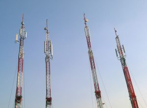 Fecha límite para la subasta de espectro 2G aplazada hasta el 11 de enero de 2013