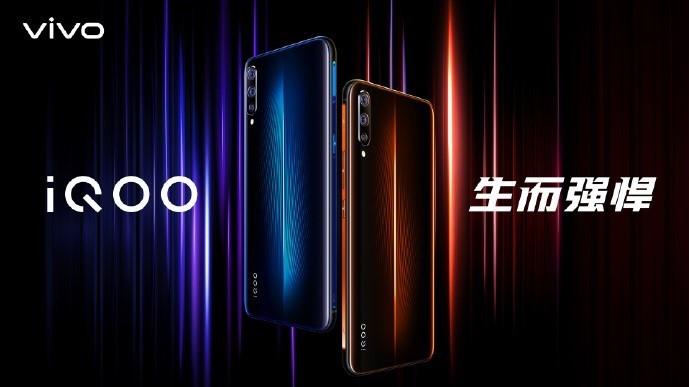 vivo-iqoo-smartphone-teaser-poster