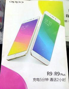 Las especificaciones de Oppo R9 y Oppo R9 Plus vuelven a aparecer