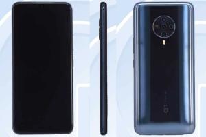 Las especificaciones de Vivo S6 5G se filtraron antes de su lanzamiento el 31 de marzo