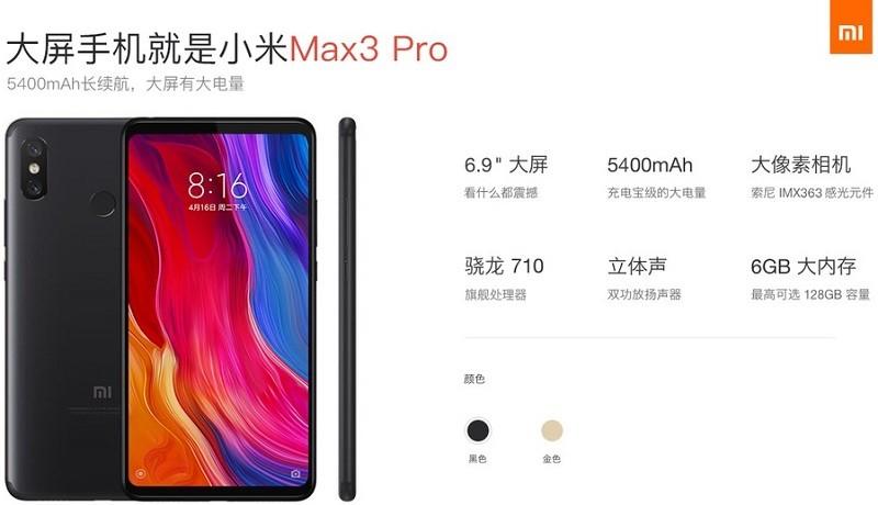 xiaomi-mi-max-3-pro-leaked-image-design-specs