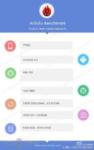 Las especificaciones del Huawei P9 Max se filtraron en AnTuTu;  Procesador deportivo Kirin 950