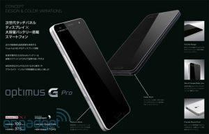 Las posibles especificaciones de la fuga de LG Optimus G Pro incluyen una pantalla Full HD de 5 pulgadas, una batería más grande y más