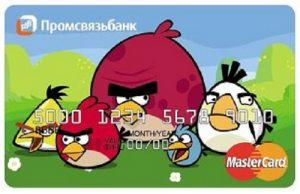 Las tarjetas de crédito de la marca Angry Birds llegarán pronto a Rusia