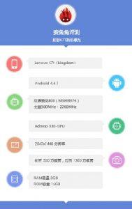Lenovo K7t con resolución de pantalla Quad HD y CPU Snapdragon 800 en los puntos de referencia