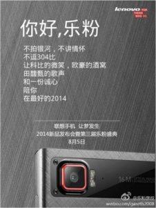Lenovo K920 también conocido como Vibe Z2 Pro con una pantalla QHD que se dará a conocer el 5 de agosto