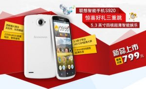 Lenovo S920 anunciado oficialmente