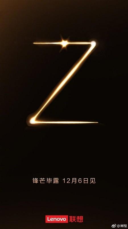 lenovo-z5s-fecha de lanzamiento-6 de diciembre
