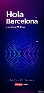 Lenovo Z6 Pro se burló;  para su lanzamiento en el Mobile World Congress 2019