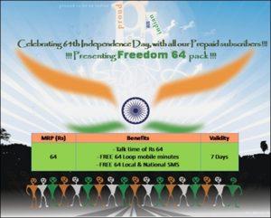 Loop Mobiles lanza la promoción 'Freedom 64' este Día de la Independencia