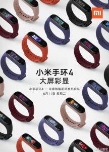 Los precios de Xiaomi Mi Band 4 se filtraron antes de su lanzamiento el 11 de junio