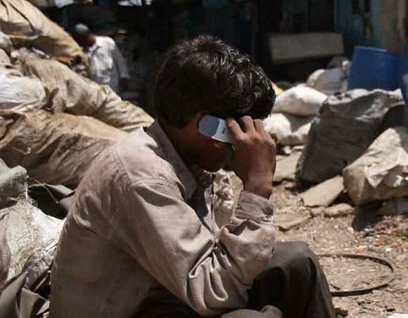 Esquema móvil de Bharat