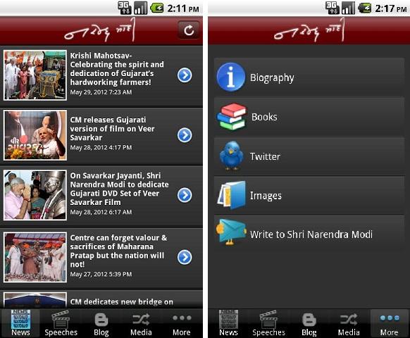 Narendra-Modi-aplicación-para-Android-2