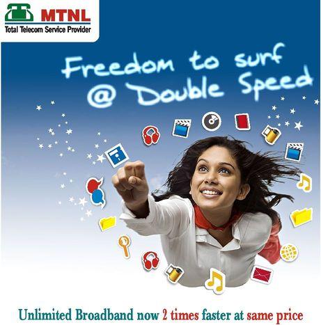 MTNL (Delhi) presentó planes combinados de banda ancha ilimitada de alta velocidad