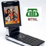 MTNL (Mumbai) ofrece videollamadas locales ilimitadas gratuitas
