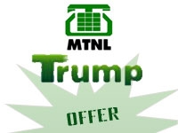 mtnl-trump-preapid1