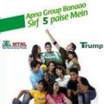 MTNL (Mumbai) reduce los cargos por llamadas y el alquiler mensual para los usuarios de My Group