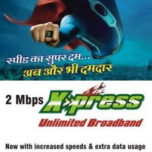 MTNL Mumbai revisa sus planes Xpress Unlimited de 2Mbps, obtén más datos y velocidad