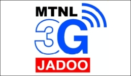 MTNL da Trump Recharge-299 gratis a clientes de telefonía fija