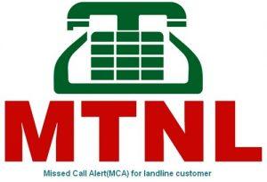 MTNL lanza alertas de llamadas perdidas para sus usuarios de teléfonos fijos en Mumbai