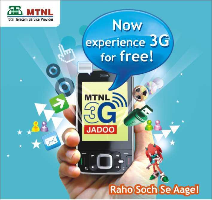 MTNL lanza ofertas 3G gratuitas en Mumbai durante 30 días