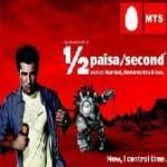 mts-mumbai-nueva-tarifa-feb-10