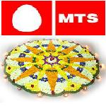 MTS (Kerala) anuncia oferta especial de Onam