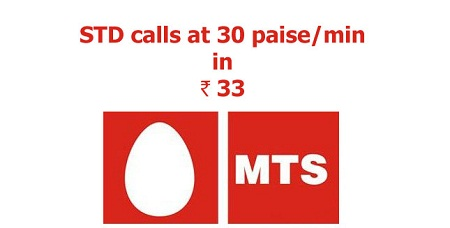 mts30paise