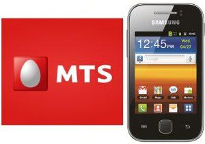 MTS lanza Samsung Galaxy Y, paquetes de beneficios de voz y datos en Rs.  7999