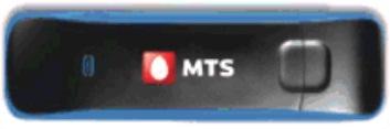 MTS lanza la oferta de tarjetas de datos GRATIS para clientes de pospago