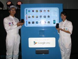 Máquina expendedora de juegos Android instalada en Tokio