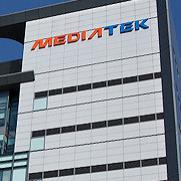 MediaTek apunta a ser la primera opción para los fabricantes de móviles indios