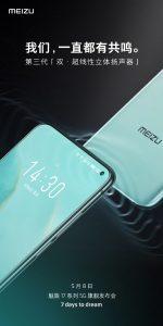 Meizu 17 vendrá equipado con altavoces estéreo ultra-lineales de tercera generación
