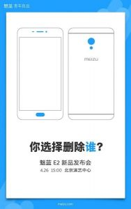 Meizu E2 con pantalla HD de 5,2 pulgadas y escáner de huellas dactilares que se lanzará el 26 de abril