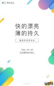 Meizu M3 Note se lanzará el 6 de abril